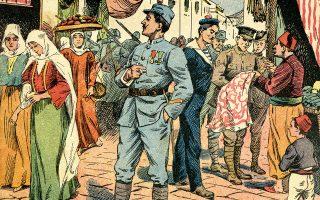 Εκθεση για τον Α΄ Παγκόσμιο Πόλεμο στο Βυζαντινό Μουσείο Θεσσαλονίκης.