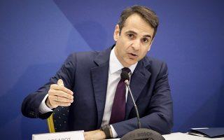 Ο Κυρ. Μητσοτάκης κάλεσε και τα υπόλοιπα κόμματα και φυλασσόμενα πρόσωπα να «επαναξιολογήσουν» τις ανάγκες τους και να προβούν σε ανάλογες πρωτοβουλίες αποδέσμευσης αστυνομικών.