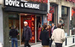 Μεγάλα κεφάλαια αντιστάθμισης κινδύνου και κερδοσκόποι επενδυτές στοιχηματίζουν ότι θα συνεχιστεί η υποτίμηση του τουρκικού νομίσματος.