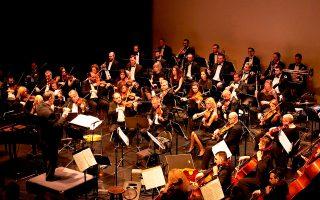 Η Συμφωνική Ορχήστρα του Δήμου Αθηναίων θα πάρει μέρος στο Φεστιβάλ, το οποίο θα πραγματοποιηθεί για τέσσερις ημέρες στο Γκάζι.