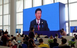 O Κινέζος πρόεδρος Σι Τζινπίνγκ δεσμεύθηκε για την περαιτέρω απελευθέρωση της κινεζικής οικονομίας και τη μείωση των δασμών στις εισαγωγές αυτοκινήτων, που ισχύουν εδώ και χρόνια.