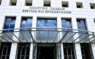 dieykriniseis-toy-yp-paideias-gia-tin-prosfygi-tis-ekklisias-sto-ste0