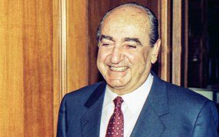 Ο Κωνσταντίνος Μητσοτάκης.