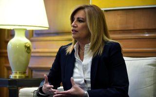 H κ. Γεννηματά αναμένεται να ασκήσει σκληρή αντιπολίτευση στον ΣΥΡΙΖΑ.