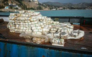 Στην έκθεση, ειδική μνεία γίνεται στην κατάσχεση τον Δεκέμβριο 6 τόνων κατεργασμένης κάνναβης στο ρυμουλκό «Andreas», νότια της Κρήτης.