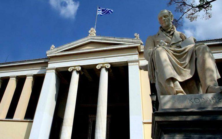 Οι διεθνείς αξιολογήσεις ελληνικών ΑΕΙ