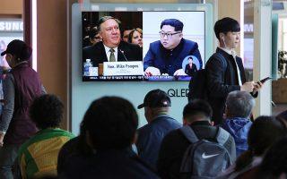 Η τηλεόραση της Νότιας Κορέας αποκάλυψε, χθες, ότι Πομπέο και Κιμ συναντήθηκαν κρυφά στην Πιονγιάνγκ, την Κυριακή 1η Απριλίου.
