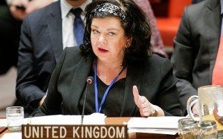 Η εκπρόσωπος της Βρετανίας στα Ηνωμένα Έθνη, Κάρεν Πιρς.