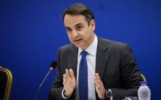 «Σκοπός μου δεν είναι να διαχειριστώ τη μιζέρια», διεμήνυσε προ ημερών ο πρόεδρος της Ν.Δ. Κυριάκος Μητσοτάκης.
