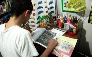 Η Διαρκής Ιερά Σύνοδος ανακοίνωσε ότι αποφάσισε τη συνέχιση του διαλόγου με το υπουργείο Παιδείας «για την παρακολούθηση του υλικού των νέων βιβλίων Θρησκευτικών πριν αυτά τυπωθούν».