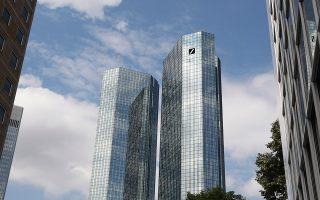 Σύμφωνα με τους υπαλλήλους της Deutsche Bank, το λάθος έγινε κατά τη μεταβίβαση ενός ποσού ως εγγύηση στο χρηματιστήριο Eurex που ειδικεύεται στα ευρωπαϊκά παράγωγα.