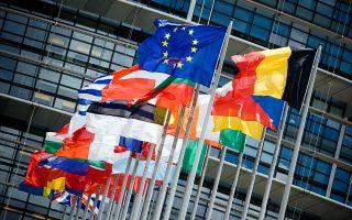 Η Ενωση επισπεύδει την επικύρωση της συμφωνίας ελευθέρου εμπορίου με την Ιαπωνία, που είχε υπογραφεί τον περασμένο Δεκέμβριο.