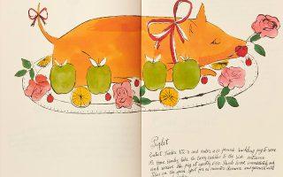 Γουρουνάκι με αγριόμηλα: συνταγή και εικονογράφηση από το βιβλίο «Wild raspberries» (1959).