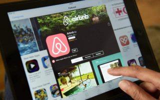 toyristikoi-proorismoi-epicheiroyn-na-anakopsoyn-tin-epelasi-tis-e-platformas-airbnb0
