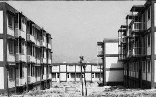 Εργατικές κατοικίες Ν. Φιλαδέλφειας (1955-57).
