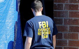 Τον χώρο στάθμευσης του Τζόσεφ Τζέιμς Ντι Αντζελο ερευνά το FBI, προκειμένου να βρει στοιχεία για τις δολοφονίες.