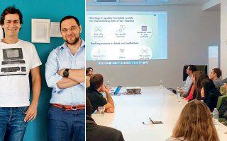 Ο Απόστολος Αποστολάκης και ο Γιώργος Δημόπουλος πρόσφατα συναντήθηκαν με εκπροσώπους της ελληνικής κοινότητας και με Αμερικανούς επενδυτές σε Νέα Υόρκη και Βοστώνη που ενδιαφέρονται για ελληνικές startups.