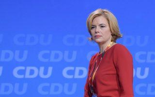 Η υπουργός Τζούλια Κλόκνερ είναι η μόνη γυναίκα στην ηγετική ομάδα του γερμανικού υπ. Γεωργίας.