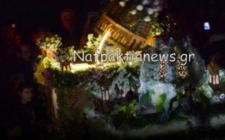 Πηγή φωτο: nafpaktianews.gr