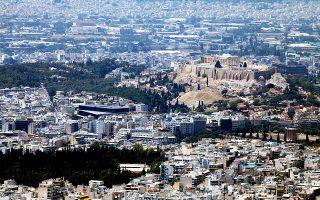 Η άνθηση των βραχυχρόνιων μισθώσεων κατοικιών σε τουρίστες έχει τονώσει την οικονομία του κέντρου της Αθήνας.