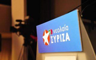 i-neolaia-syriza-yper-toy-nomoschedioy-gia-tin-anadochi-oyte-vima-piso-ston-skotadismo0