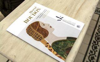 O κατάλογος της έκθεσης «Η κόμη ανά τους αιώνες: Ζωγραφική αναδρομή», που παρουσιάζεται στην Καλαμάτα.