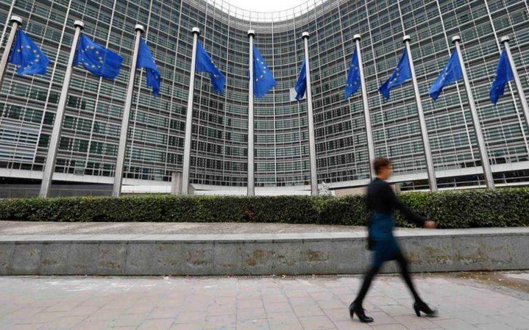 FT: H E.E. θα ενισχύσει κράτη του Νότου όπως η Ελλάδα, αντί χωρών της ανατολικής Ευρώπης