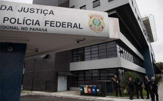 Τα κεντρικά γραφεία της Αστυνομίας στην πόλη Κουριτίμπα, όπου αναμένεται να παραδοθεί ο Λούλα.