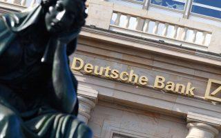 deutsche-bank-plirose-kata-lathos-28-dis-eyro-se-chrimatistirio0