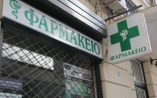 diadiktyaki-apati-me-skeyasmata-poy-yposchontai-therapeia-gia-karkino-kai-hiv0