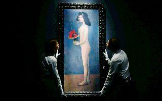 Ενα από τα έργα που θυμίζουν στους απογόνους των Ροκφέλερ τα παιδικά τους χρόνια είναι «Το Κορίτσι με το καλάθι λουλουδιών» του Πικάσο.