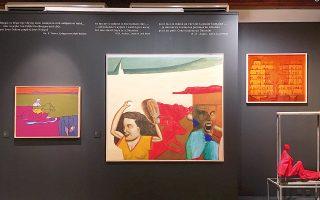 Aπό αριστερά, έργα Αντάμι, Πατ Αντρέα, Ξαγοράρη, Λάππα. Είναι ένα αφιέρωμα 220 εκθεμάτων από την προσωπική συλλογή του ζωγράφου Αλέξη Βερούκα, ο οποίος ξεκίνησε να αγοράζει σε ηλικία 14 ετών.