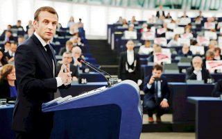 «Φαίνεται να βρίσκεται σε εξέλιξη ένα είδος ευρωπαϊκού εμφυλίου πολέμου: ο εθνικός εγωισμός και τα αρνητικά αισθήματα φαίνονται κάποιες φορές περισσότερο σημαντικά από εκείνα που μας ενώνουν», τόνισε ο Γάλλος πρόεδρος.