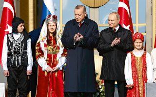 Ο Τούρκος πρόεδρος Ρετζέπ Ταγίπ Ερντογάν και ο Ρώσος πρόεδρος Βλαντιμίρ Πούτιν μετέχουν στην τελετή θεμελίωσης του πυρηνικού σταθμού Ακούγιου, στην επαρχία της Μερσίνης, μέσω τηλεδιάσκεψης από το προεδρικό μέγαρο στην Αγκυρα.