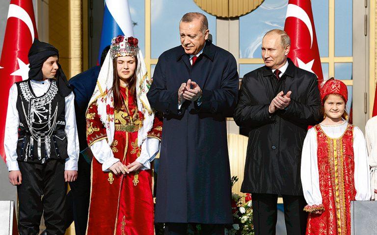 Γιατί η σημερινή τριμερής Ρωσίας – Τουρκίας – Ιράν δεν θα λύσει το Συριακό