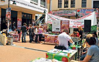 Μετά το Πάσχα οι παραδοσιακές παρατάξεις στα ΑΕΙ θα αρχίσουν την εκστρατεία τους για τις φοιτητικές εκλογές.