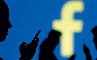 Στέλεχος του Facebook τόνισε ότι το Μέσο θα ξεκινήσει ένα νέο εργαλείο για την παρακολούθηση διαφημίσεων.