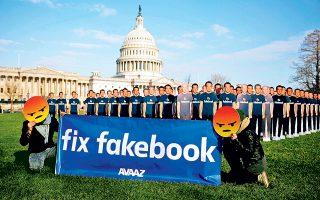 «Διορθώστε το Facebook», είναι η έκκληση εκατομμυρίων χρηστών του κοινωνικού δικτύου που εμφανίστηκαν στο Καπιτώλιο με αναπαραστάσεις του Μαρκ Ζούκερμπεργκ.