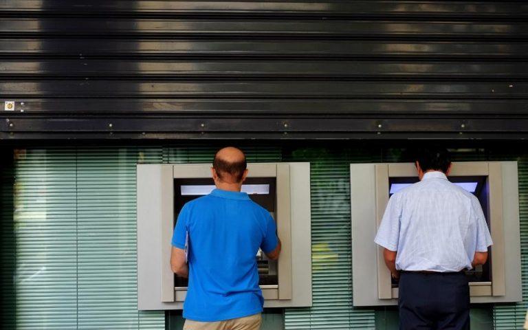Handelsblatt: Οι ελληνικές τράπεζες περνούν το stress test