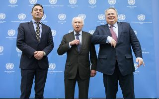 epa06692012 (L-R)  FYROM Foreign Minister Nikola Dimitrov UN Personal Envoy of the Secretary-General, Matthew Nimetzand Greek Foreign Minister Nikos Kotzias arrive for a meeting at the UN in ViennaAustria, 25 April 2018. The foreign ministers of the Former Yugoslav Republic of Macedonia (FYROM) and Greece are invited by the United Nations for talks to resolve a long-standing name dispute between the two countries.  EPA/ALEX HALADA