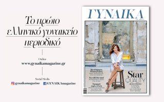 gynaika-maioy0