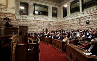 Ο πρωθυπουργός Αλέξης Τσίπρας μιλά από το βήμα  στη συνεδρίαση της ΚΟ του ΣΥΡΙΖΑ, στη Βουλή, Αθήνα, Σάββατο 03 Οκτωβρίου 2015. ΑΠΕ-ΜΠΕ/ΑΠΕ-ΜΠΕ/ΣΥΜΕΛΑ ΠΑΝΤΖΑΡΤΖΗ