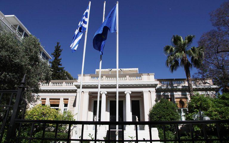 Μαξίμου για Ρω: Τουρκικό ελικόπτερο πετούσε στα όρια του ελληνικού εναέριου χώρου με τα φώτα σβηστά