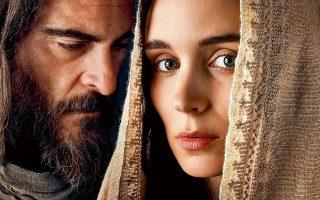 Ιησούς και Μαρία Μαγδαληνή – Χοακίν Φίνιξ και Ρούνεϊ Μάρα.