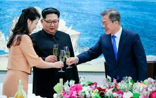 (Korea Summit Press Pool via AP, File)