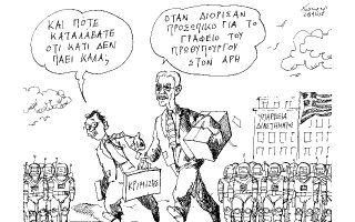 skitso-toy-andrea-petroylaki-26-04-180