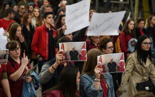 Φωτογραφία αρχείου από διαδήλωση σπουδαστών κατά της φυλάκισης των Τούρκων καθηγητών από τις αρχές του Κοσόβου με την κατηγορία για διασυνδέσεις με το καθεστώς του Γκιουλέν.