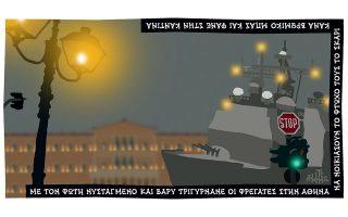 skitso-toy-dimitri-chantzopoyloy-26-04-180
