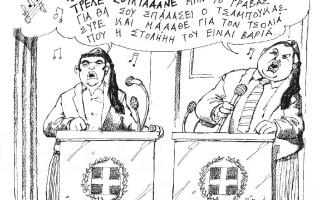 skitso-toy-andrea-petroylaki-04-04-180