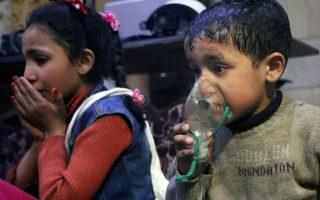 syria-dekades-nekroi-apo-epithesi-me-chimika-stin-poli-ntoyma-amp-8211-i-anakoinosi-toy-steit-ntipartment0